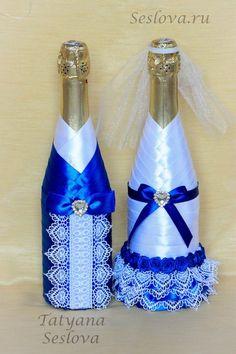 """Бутылки шампанского """"Жених и Невеста"""""""
