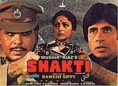 The first and only film to feature Dilip Kumar and Amitabh Bachchan together on-screen.