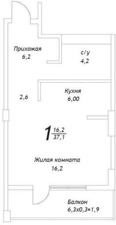 Cданные дома / 1-комн., Краснодар, Кубанская Набережная, 3 100 000 http://krasnodar-invest.ru/vtorichka/1-komn/realty147393.html Продаю 1 к кв ЦМР, 3/16мк, укл.Кубанская Набережная,37квм, квартира-студия, новый монолит-кирпичный дом,современная планировка, в элитном месте города Краснодара, исторический центр города,рядом с парковой зоной, река Кубань, очень развитая инфраструктура, все в шаговой доступности. Цена 3100т.р.