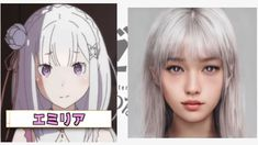 Tampan dan Menawan, Beginilah Tampilan Karakter Re: Zero Jika Ada di Dunia Nyata Re Zero, Live Action, Anime, Art, Face Expressions, Art Background, Kunst, Cartoon Movies, Anime Music