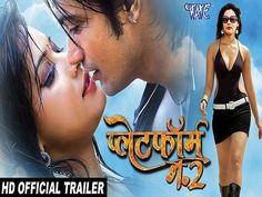 Platform No 2 Official Trailer Download and Watch Online Rahul Kumar Latest Bhojpuri Movie Platform No 2 Official Trailer Download and Watch Online Platform No 2 Official Trailer Rahul Singh,... Read more » - Bhojpuri Movie Trailers  IMAGES, GIF, ANIMATED GIF, WALLPAPER, STICKER FOR WHATSAPP & FACEBOOK