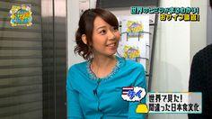 【画像】須黒清華アナの胸が大きくてボタンがぶっ飛びそうwwww : 女子アナお宝画像速報