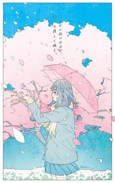 Blue Bookmark - Kato Rei