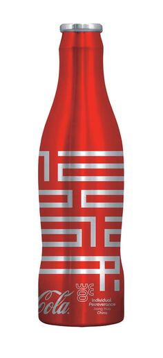 "The bottle pictured above was masterminded by graphic designer and curator Jiang Hua. The horizontal red patterns are actually stylized Chinese characters for the word ""Coca-Cola"