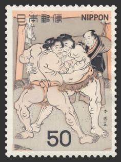 Japanese Postage Stamp featuring Sumo Wrestlers
