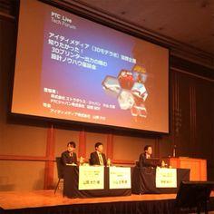 モデラボBLOG: 3Dプリントする際の設計ノウハウを聞いてきた(2014/12/24) https://modelabo.itmedia.co.jp/info/info_blog141224/