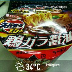 クソ#暑い 中、熱々#カップラーメン を食べる。 #箸 忘れました!! had #super #jumbo #hot #japanese #cupnoodle for #lunch sweating already oops!! forgot my #chopsticks.(-_-) #yummy#food#noodle#philippines#フィリピン