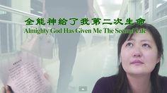 福音微電影《全能神給了我第二次生命》