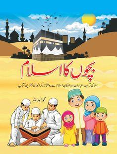 child-islam 160
