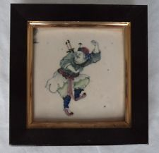 ANTIQUE CHINESE 19TH CENTURY QING / REPUBLIC FRAMED WARRIOR TILE / PANEL SIGNED