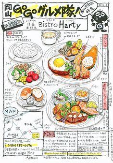 ハンバーグ、エビフライ、フライの盛り合わせにステーキ。子供から大人までみんなで楽しめる洋食屋さん。お得でボリュームある日替わりランチも人気です。☆↑画像を...
