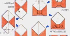 "Great way to ""envelope"" stamped cards.  Origami envelope tutorial"