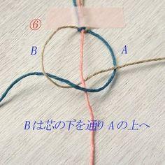 Dsc01879jpg Crafts, Knots, Manualidades, Handmade Crafts, Craft, Arts And Crafts, Artesanato, Handicraft