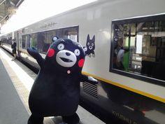 ASOBOY! train and KUMAMON