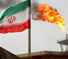 Iran to issue $4.5bn of bonds to finance energy projects in 2018  Tender on energy assets expected in first quarter of 2017