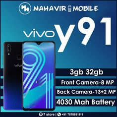cara flash vivo y81 PD1732F TERBARU WORK 100% TESTED | G2