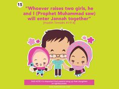 owh so muslim Hadith Quotes, Muslim Quotes, Islamic Quotes, Qoutes, Muslim Quran, Allah Islam, Saw Quotes, Ramadan Day, Islamic Cartoon