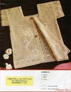 * Loin blouses - all in openwork . Filet Crochet, Crochet Coat, Crochet Jacket, Crochet Cardigan, Crochet Clothes, Crochet Baby, Crochet Designs, Crochet Patterns, Ffa