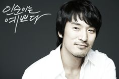 pic+of+kim+min+joon | Kim Min Joon's Photo Gallery