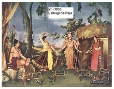 Lalbaugcha Ganesh Image 1955