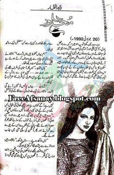 Urdu Stories, Moral Stories, Urdu Novels, Free Books Online, Pdf, Romantic, History, Reading, Rage