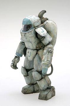 AFS Polar Bear (Plastic model) Item picture1