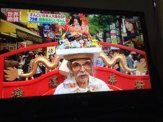 miyama eijiro Miyama, Japanese, Hats, Artist, Japanese Language, Hat, Artists, Hipster Hat