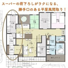 Layouts Casa, House Layouts, Apartment Plans, Japanese House, My Dream Home, My House, Home Goods, House Plans, New Homes