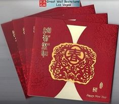 Lunar new year Gift - 2016 Year of the Monkey Chinese Lunar New Year Greeting Cards With Envelopes. Chinese New Year Holiday, Chinese New Year Greeting, New Year Greeting Cards, Lunar New Year Greetings, Red Packet, Year Of The Monkey, New Year Holidays, Happy New, Envelopes