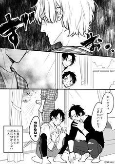 メイジ🍳 (@kkskzz) さんの漫画 | 16作目 | ツイコミ(仮) Anime One Piece, One Piece Comic, One Piece Ace, One Piece Fanart, One Piece Luffy, One Piece Images, One Piece Pictures, Ace Sabo Luffy, Ahegao