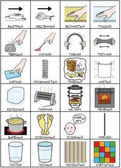Pecs - свойства предметов