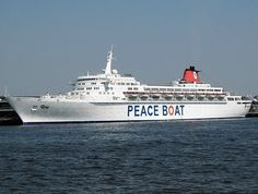 Peace Boat's 69th voyage participant: 21+ countries visited. Extensive peace and cultural studies: http://www.peaceboat.org/english/?page=view=94=4=64