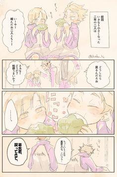 埋め込み Haikyuu Manga, Haikyuu Fanart, Kagehina, Semi Eita, Haikyuu Ships, Cute Comics, Karasuno, Anime Chibi, Aesthetic Bedroom