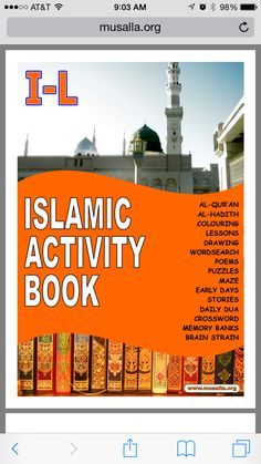 Found this great printable book online http://www.musalla.org/downloads/Activity_2.pdf http://wiseprofessors.com/