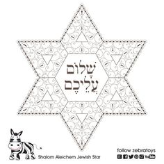 Shalom Aleichem Jewish Star Coloring Page Printable Of David Art Faith Hebrew
