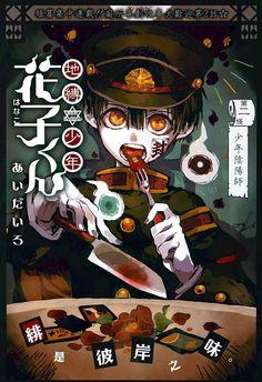 Hanako San, Manga Anime, Anime Art, Rantaro Amami, Nagito Komaeda, Manga Covers, Kenma, Yandere, Anime Characters