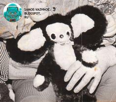 Это - тот Чебурашка, которого ищут. Поиск игрушек, детских книг и настольных игр СССР -  http://doska-obyavleniy-detstva.blogspot.ru/