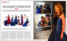 Russian Celebrities in Hello! Magazine