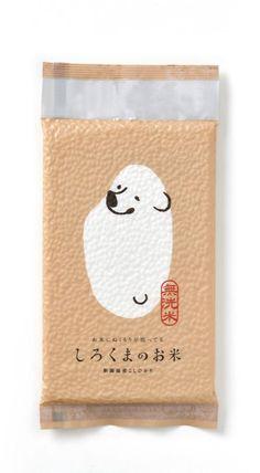 밥맛과 환경까지 챙기는 쌀 패키지 디자인 4 Rice Packaging, Bakery Packaging, Craft Packaging, Food Packaging Design, Packaging Design Inspiration, Asian Design, Japanese Design, Japanese Wrapping, Japanese Packaging