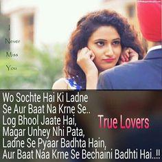 Sad poetry in Urdu, Hindi & English Punjabi Love Quotes, Love Quotes In Hindi, Sad Quotes, Qoutes, Thoughts In Hindi, Love Thoughts, Sad Alone, Thankful Quotes, Sms Message