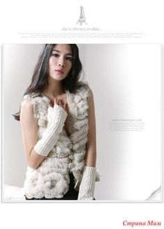 """Photo from album """"вязаный мех"""" on Yandex. Clothes 2018, Rubrics, Crochet Clothes, Cable Knit, Jackets For Women, Knitting, Beautiful, Album, Leather"""