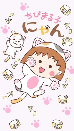Chibi Wallpaper, Kawaii Wallpaper, Cartoon Wallpaper, Wallpaper Backgrounds, Iphone Wallpaper, Old Anime, Room Posters, Soft Colors, Cartoon Drawings