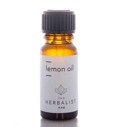 lemon essential oil - (citrus limon) 100% pure essential oil 10ml e, £5.50