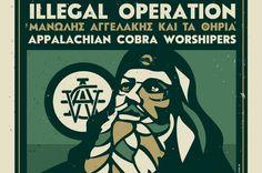 """Illegal Operation"", ""Appalachian Cobra Worshipers"" και ""Μανωλης Αγγελάκης και τα Θηρία'"" καταφθάνουν στο Ίλιον plus 15/4"