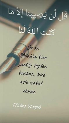 Allah Islam, Instagram Highlight Icons, Islamic Quotes, Quran, Abs, Words, Pasta, Wallpaper, Crunches
