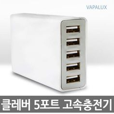 클레버 5포트 초고속충전기 38,000원