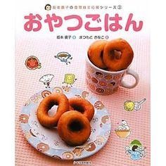 Japanese snack cookbook