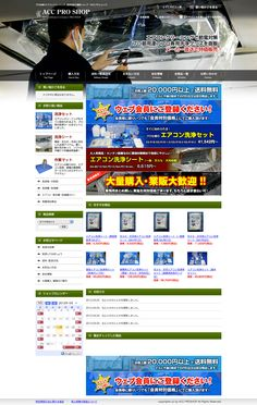Airconditioner Cleaning's SHOP