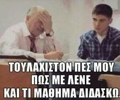 !!!!!!! Funny Greek Quotes, Funny Statuses, Math Humor, Funny Math, True Words, Just For Laughs, Funny Moments, Funny Photos, True Stories