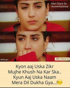 Shyari Quotes, Sad Love Quotes, Hindi Quotes, Qoutes, Feriha Y Emir, Sad Words, Romantic Shayari, Poetry Feelings, Special Quotes